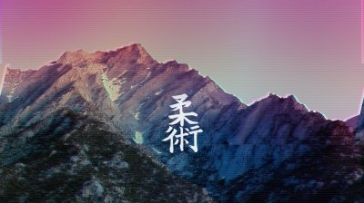 vaporwave, Aesthetic Wallpapers HD / Desktop and Mobile Backgrounds