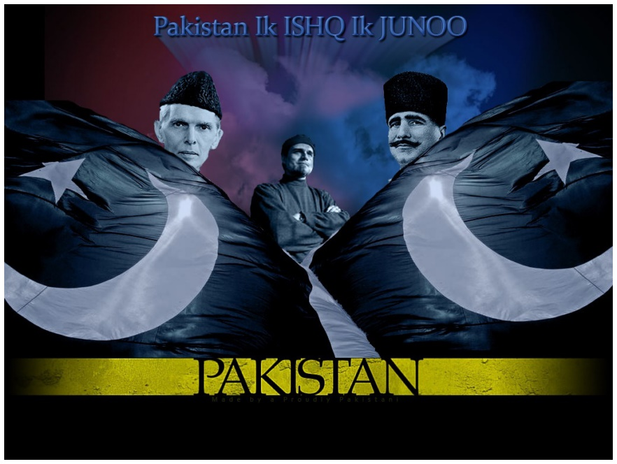 Pakistan (6th September) Defence Day HD Wallpapers | Web Solution