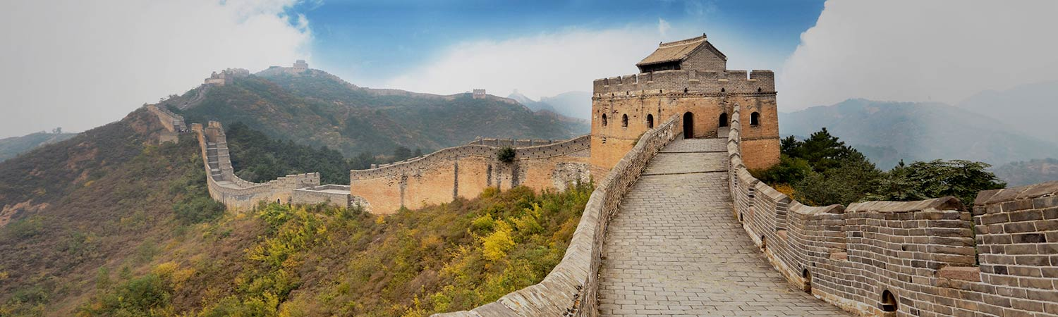 Beijing  China Wheelchair Accessible Travel Information undefined