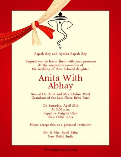 Indian Wedding Invitation Wording Samples - Wordings and ...