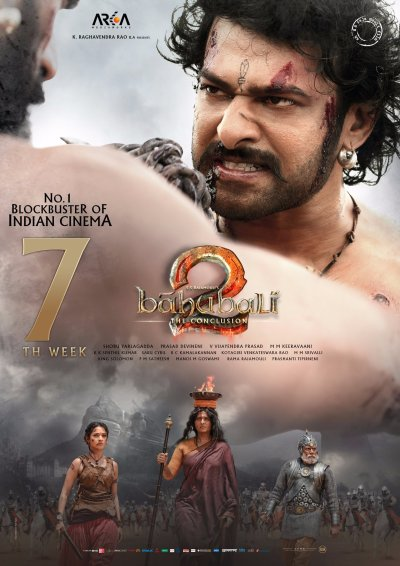 Prabhas Baahubali : The Conclusion Movie Wallpapers Ultra HD Posters | 25CineFrames