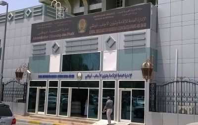 General Directorate of Residency and Foreigners Affairs ...