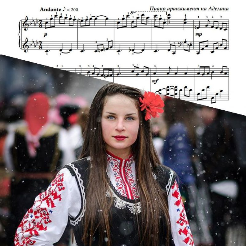 """Йовано, Йованке"" – Bulgarian Folk Song – Piano Sheet Music"