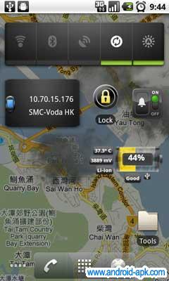 Google 地圖4.5.1更新, 包括天氣動態桌布 | Android-APK