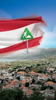 Housing Loans | loans in Lebanon, iskan housing loan, Expatriate housing loan, Expat home loans ...