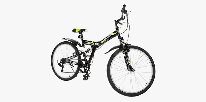 "GTM 26"" Suspension Folding Mountain Bike Review"