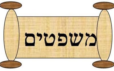 Parshat Mishpatim 5781