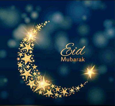 Eid Mubarak! Shah Rukh Khan, Zayn Malik, Amitabh Bachchan, Madhuri Dixit convey lots of love and ...