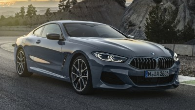 2018 BMW M850i Coupe - Wallpapers and HD Images | Car Pixel