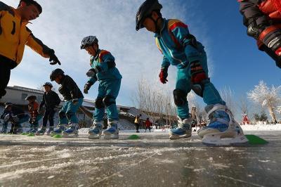 Wonderland for winter sports | Photo | China Daily