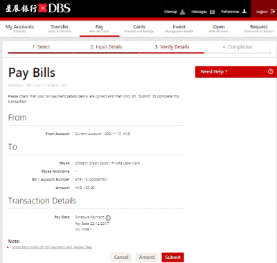 Help & Support | How to make bill payment through DBS iBanking | DBS Bank Hong Kong