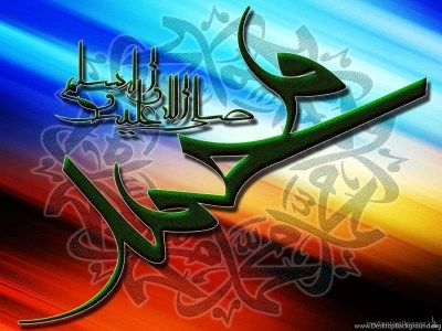 Muhammad S.A.W Names Wallpapers HD Pictures Desktop Background