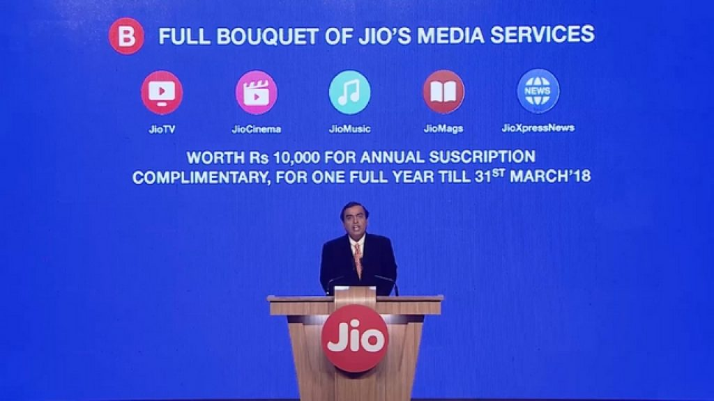 RELIANCE JIO PRIME SUBSCRIPTION