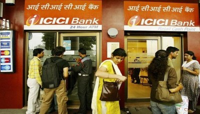 ICICI Bank offers Instant Personal Loans via ATMs