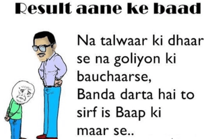 Best 35+ Funny Status In Hindi For Whatsapp And FB