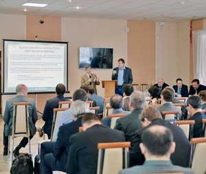 ATEX range of burners conference in Russia