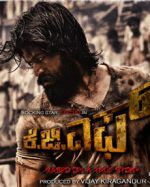 Yash's KGF Gets A Launch Date! - Filmibeat