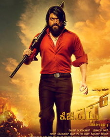 KGF (2018) | KGF Movie | KGF Kannada Movie Cast & Crew, Release Date, Review, Photos, Videos ...