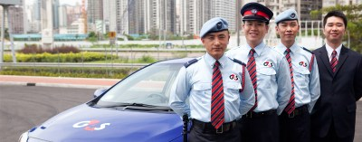 Manned Security | SERVICES | G4S Hong Kong