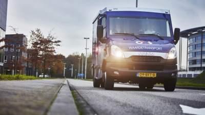 Cash Solutions   Vestigingen   G4S Nederland