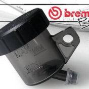 Brembo Fluid Tank - Small