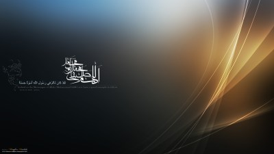 Islamic Wallpapers, Pictures, Images