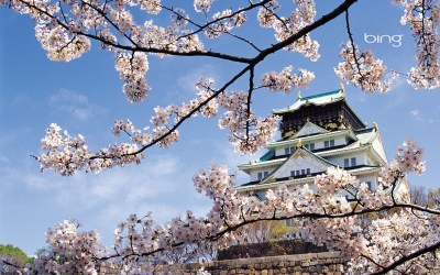Japan Wallpapers, Pictures, Images