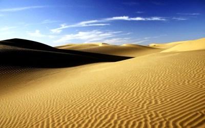 Sahara Desert Wallpapers | HD Wallpapers | ID #9445