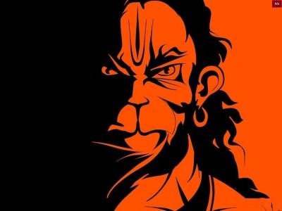 Lord Hanuman images ,Lord Hanuman wallpapers, God Hanuman photos, Lord Hanuman hd wallpaper