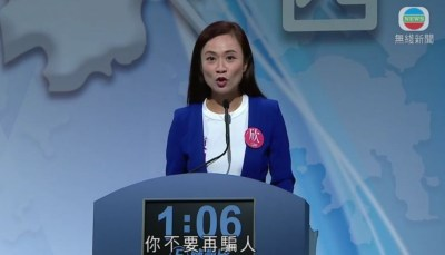 Hong Kong pro-Beijing election candidate apologises to pro-democracy opponent for false ...