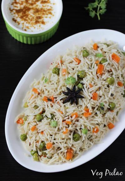 Pulao recipe | How to make pulao recipe | Vegetable pulao | Pulav recipe