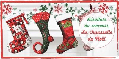 Résultat du concours : La chaussette de Noël