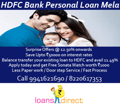 Apply for HDFC Bank Personal Loan, India, लोन - वित्त - बीमा, सेवाएं - 641484