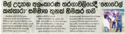 Welcome to Global Lifestyle Lanka