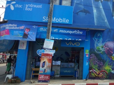 Dtac discusses 2.3GHz mobile broadband with TOT - Mobile World Live