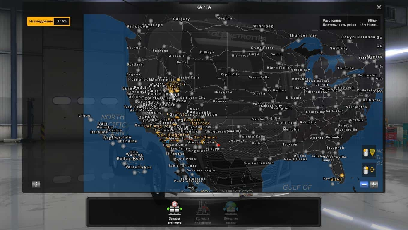 MEGA MAP OF AMERICA V1 0 FIXED VERSION 1 4 X MOD   American Truck     MEGA MAP OF AMERICA V1 0 FIXED VERSION 1 4 X MOD