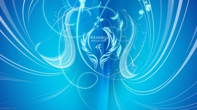 Blue Vector HD Wallpapers - Movie HD Wallpapers