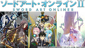 CDJapan   Sword Art Online II B3 size poster gift for complete set  Sword Art Online II B3 size poster gift for complete set