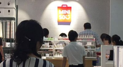 Japanese 'lifestyle retailer' opens first foreign brand ...