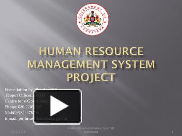 PPT – Human Resource Management System Project PowerPoint presentation | free to download - id ...