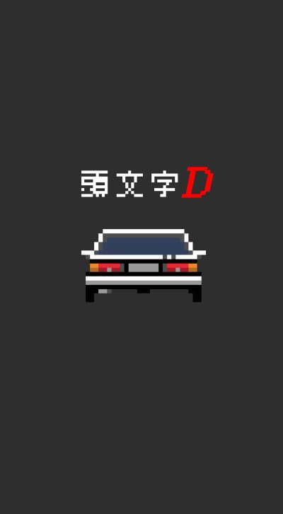 10 Latest Initial D Iphone Wallpaper FULL HD 1920×1080 For ...