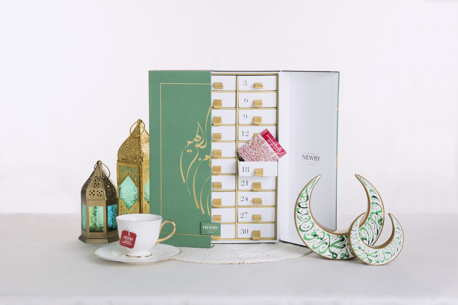 Festive Hostess Gift Ideas for Ramadan - Savoir Flair
