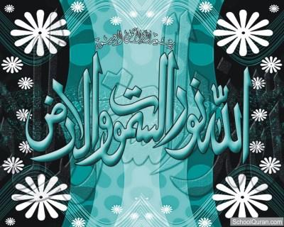 Islamic Wallpapers HD | Islam Wallpaper | Islamic Wallpaper Free Download