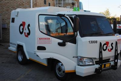 G4s Cash Solutions Sa - Randburg. Projects, photos, reviews and more | Snupit