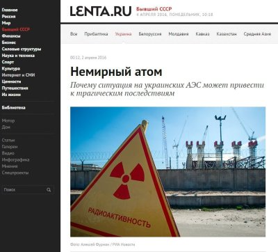 Fake: The Sad State of Ukrainian Nuclear Power Plants