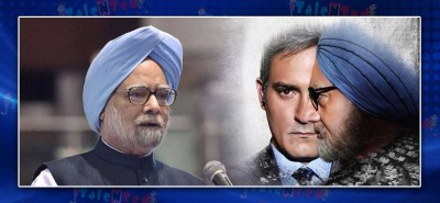 Controversy On The Accidental Prime Minister Movie : Download Movie Trailer