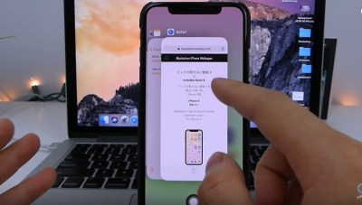 How To Theme Your iPhone X Without Jailbreak 2018