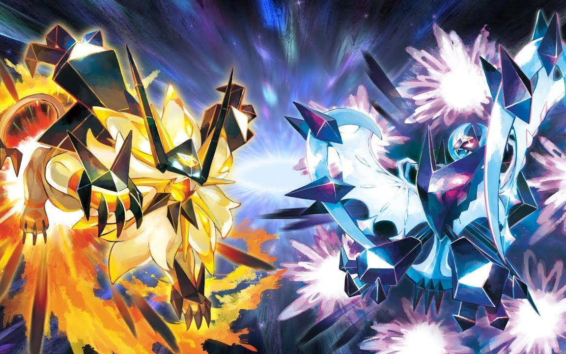 Pok    mon Ultra Sun Ultra Moon review   The best Pok    mon has to offer     Pokemon Ultra Sun and Pokemon Ultra Moon