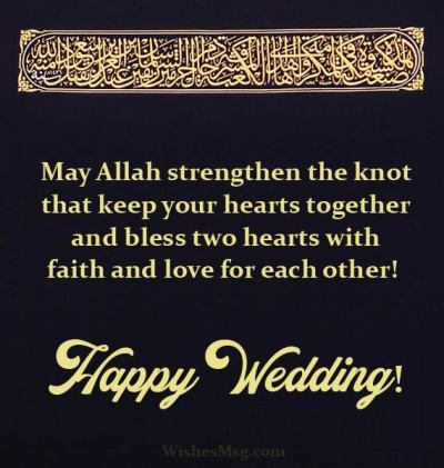 Islamic Wedding Wishes, Messages and Duas - WishesMsg