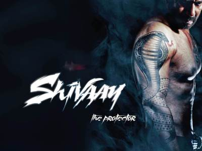 Shivaay Global Theatre List: US, UK, South Africa, Canada, Singapore